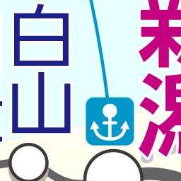 ホームメイト 新潟県の路線図から賃貸物件を探す 賃貸マンション アパート検索